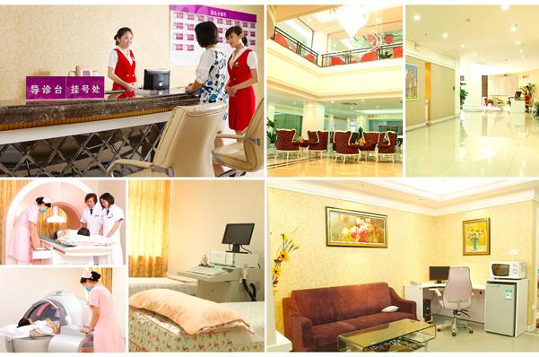 南京玛丽妇产医院服务环境